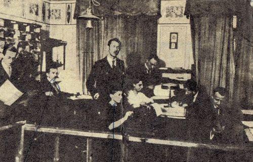 proszowskakomisariat